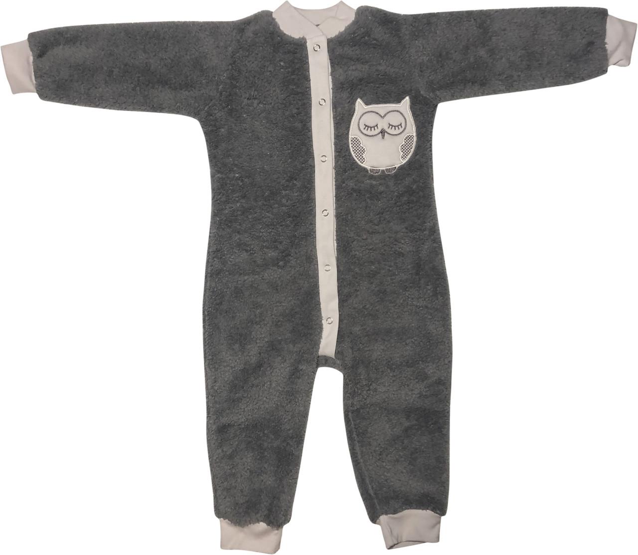 Теплий чоловічок чоловічок на хлопчика ріст 92 1,5-2 роки для малюків махровий дитячий з відритими ніжками