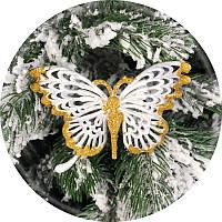 Игрушка на елку «Бабочка» (золото, 12см)