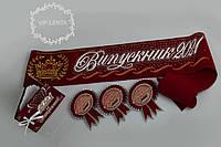 Бордовая бархатная Лента вышитая с Короной в наборе, фото 1