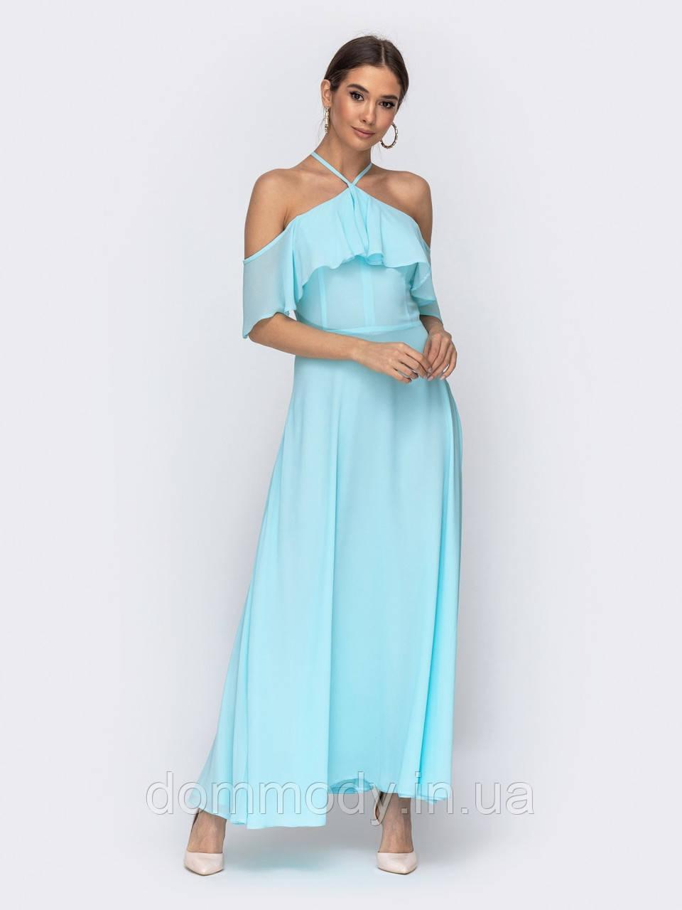 Платье женское Priscilla blu