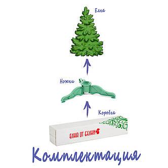 Елка искусственная 1,0 м с белыми кончиками Лидия, в коробке Украина, фото 2