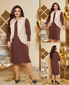 Платье женское 3232вл батал