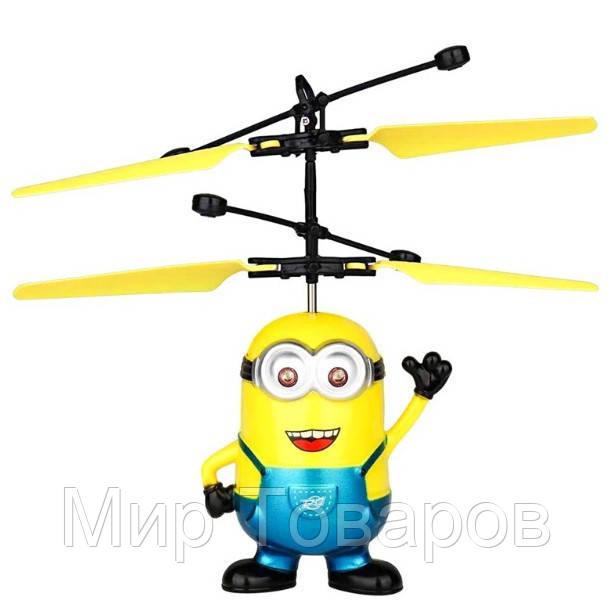 Детская Игрушка Летающий Миньон с подсветкой и пультом