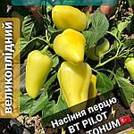 Семена перца сорта Полет - BT PILOT F1 Оригинал Bursa Tohum 20гр