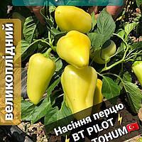 Семена перца сорта Полет - BT PILOT F1 Оригинал Bursa Tohum 50 г 20гр, фото 1