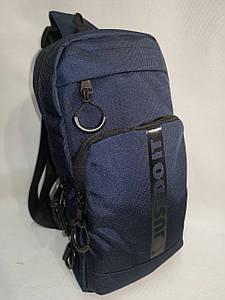 (Гарантия качества)Барсетка fila слинг на грудь сумка спортивные Оксфорд ткань1000D для через плечо ОПТ