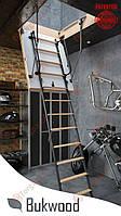 Чердачная лестница 110x60 Bukwood Luxe Metal ST КАЧЕСТВО 100%!