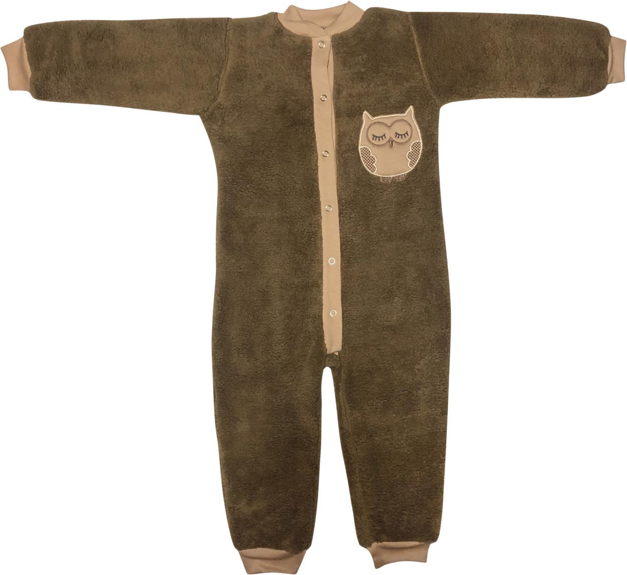 Тёплый человечек слип на мальчика рост 92 1,5-2 года для малышей махровый с отрытыми ножками коричневый
