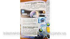 Велика дитяча енциклопедія у запитаннях і відповідях, фото 2