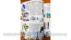 Велика дитяча енциклопедія у запитаннях і відповідях, фото 3