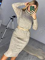 Вязаное платье гольф длиной ниже колена с высоким воротником (р. 42-46) 22pmpa1821, фото 1