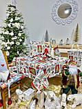 """Скатерть новогодняя гобеленовая тканевая """"Святкові побажання"""" 137 х 240 см скатертина новорічна гобеленова, фото 2"""