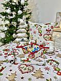 """Скатерть новогодняя гобеленовая тканевая круглая """"Святкова вечеря"""" диаметр Ø 140 см, фото 4"""
