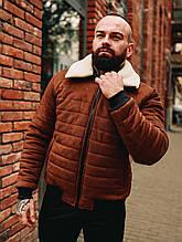 Замшевая зимняя куртка, коричневая стеганая зимняя куртка