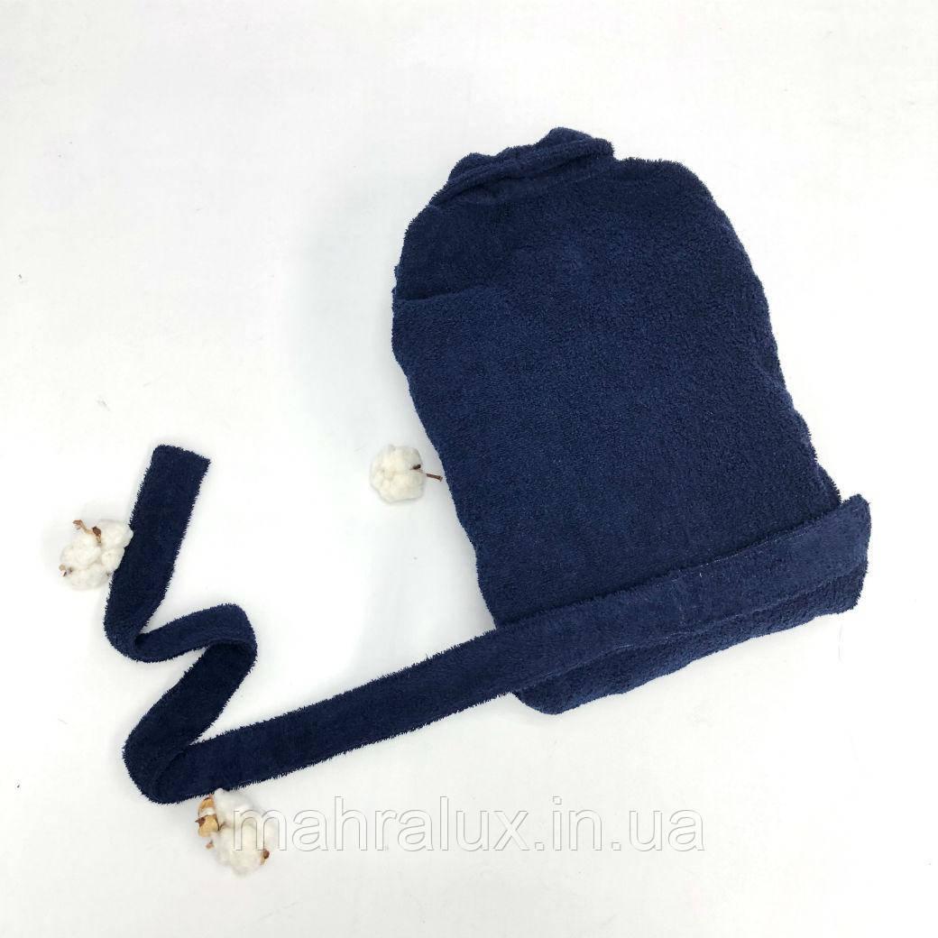 Махровый мужской халат Синий хлопок