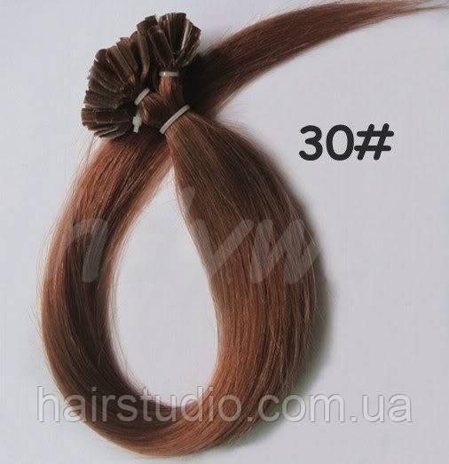 Волосы натуральные на кератиновых капсулах, оттенок №30. 55 см 100 капсул 50 грамм