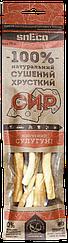 Хрустящий сыр snEсo™ «Копченый Сулугуни» (18 грамм)