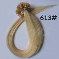 Натуральные волосы на кератиновых капсулах, оттенок №613. 55 см 100 капсул 50 грамм