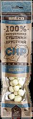 Хрустящий сыр snEсo™ «Моцарелла» (18 грамм)