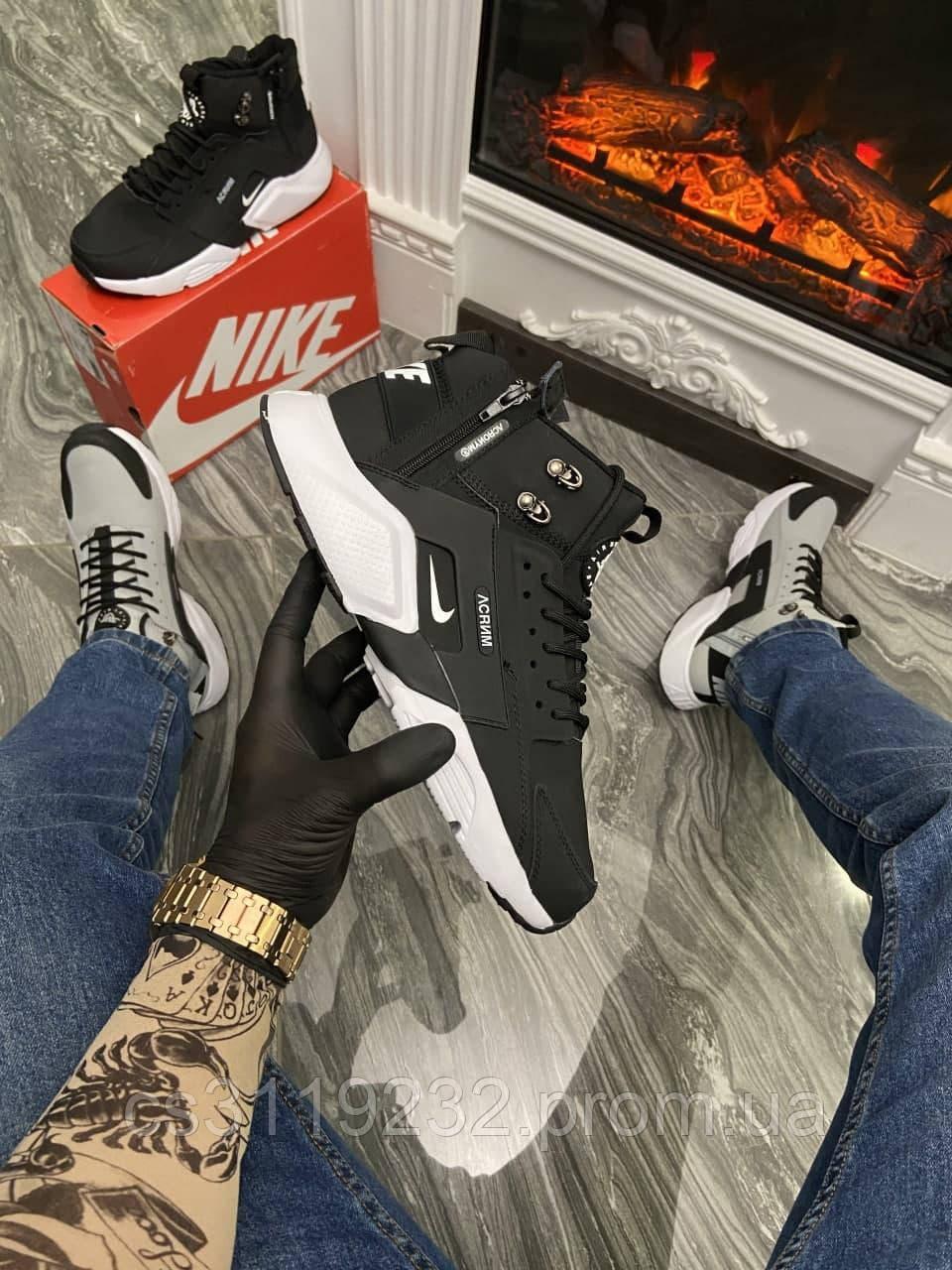 Мужские кроссовки зимние Nike  Air Huarache MID Winter (Термо) (черные)