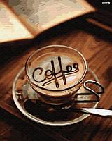 """Набір для розпису """"Кофе в чашке"""" (GX29736)"""