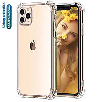 Противоударный силиконовый прозрачный чехол для iPhone 11 pro max / айфон 11 про макс