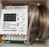 Цифровой терморегулятор Terneo BeeRT, фото 4