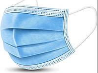 Одноразовые (50шт) медицинские маски трехслойные (3х-слойные) с зажимом, упаковка . Защитные мед. полумаски