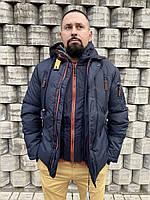 Куртка пуховик парка мужская короткая спортивная классика молодежная стильная тёплая легкая рабочая