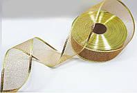 """Новогодняя золотая лента 5см """"сетка"""" с проволочным краем 1 рулон-45м, фото 1"""