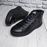 Мужские зимние ботинки на меху, черного цвета, натуральная замша, с мехом внутри, Армани Armani, фото 2