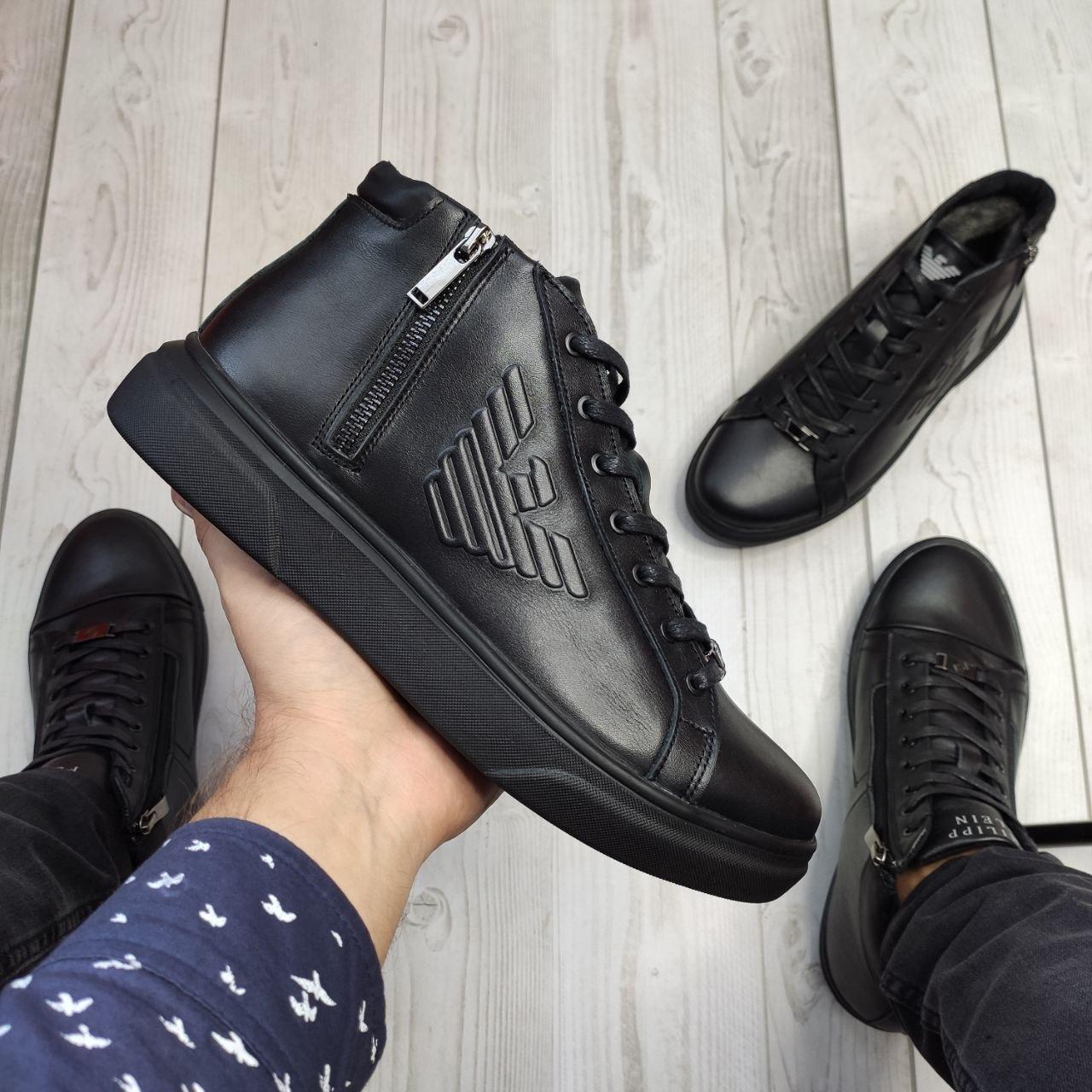 Мужские зимние ботинки на меху, черного цвета, натуральная замша, с мехом внутри, Армани Armani