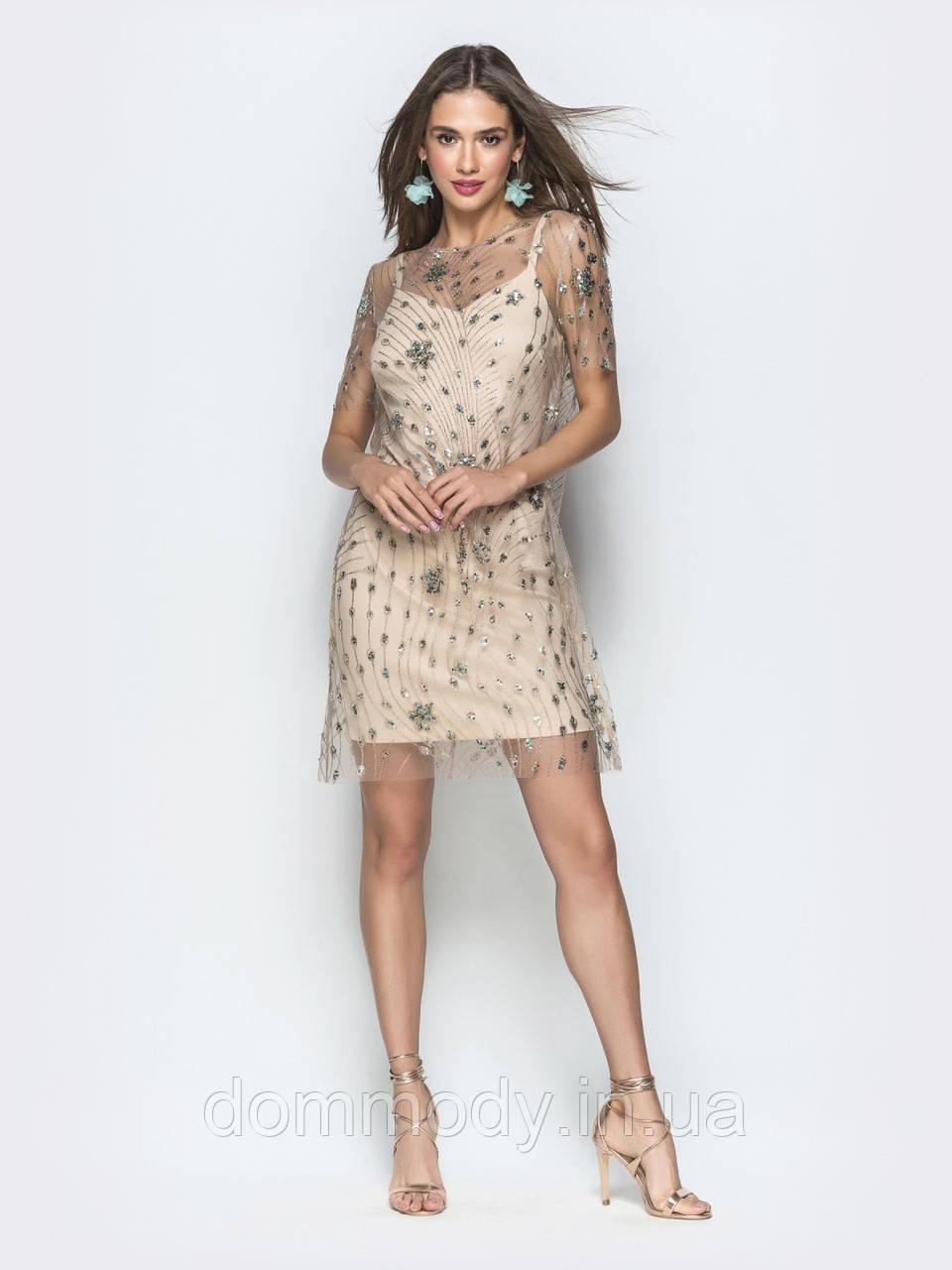 Платье женское Hot tango  beige