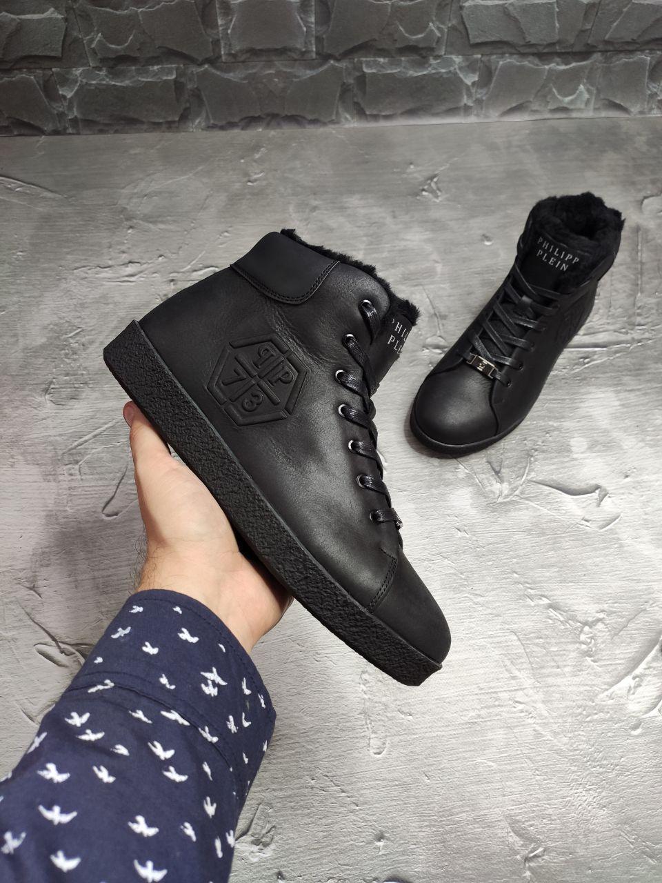 Мужские зимние ботинки на меху, черного цвета, натуральная замша, с мехом внутри, PHILIPP PLEIN