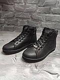 Мужские зимние ботинки на меху, черного цвета, натуральная замша, с мехом внутри, PHILIPP PLEIN, фото 5