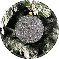 Новогодний елочный шар «Ёжик» (серебро, 80мм)