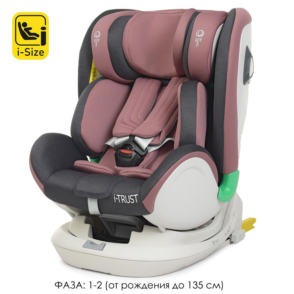 Автокресло детское ME 1081 i-TRUST Pale Pink  i-SIZE R129,фаза1,2 (рост ребен40-135см),360,роз