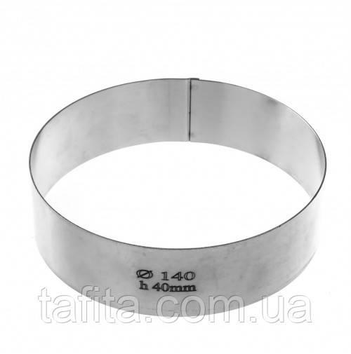 Кольцо кондитерское 14 см, 4 см высота