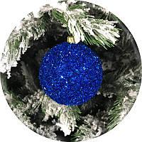 Новогодний елочный шар «Ёжик» (синий, 80мм)