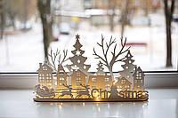 Новогодний Светильник ночник, Новогодние украшения, Декор из дерева