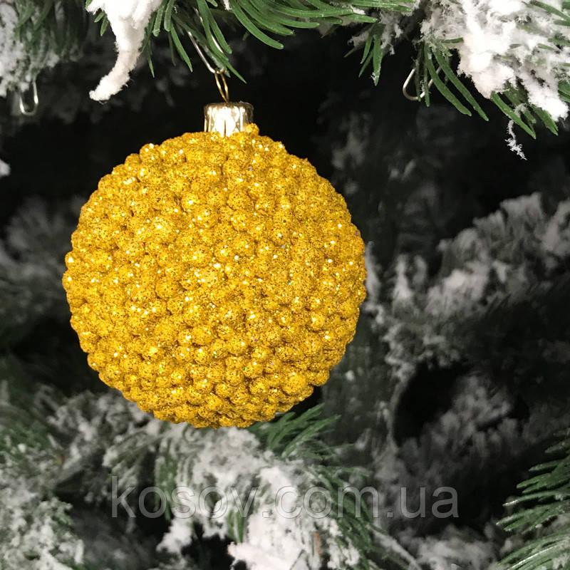 Елочный шар «Попкорн» (золотой, 60мм)