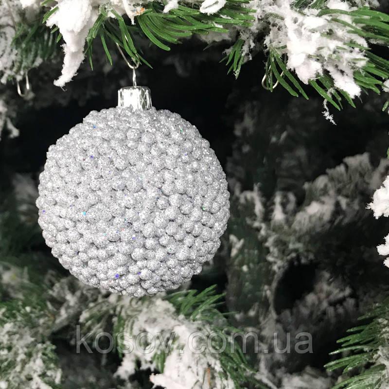 Елочный шар «Попкорн» (серебро, 60мм)