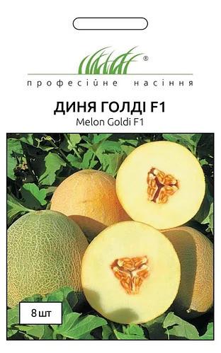 Голди F1 семена дыни, 8 семян — ранний (55-60 дней) тип Ананас