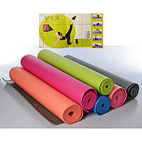 Йогамат коврик для фитнеса и йоги Profi ПВХ 173-61 см