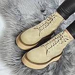 😜 Ботинки - женские бежевые трэндовые ботинки зима на меху, фото 2