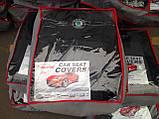 Авточохли на Scoda Fabia 2007-2010 універсал,Шкода Фабіа 2007-2010 універсал, фото 8