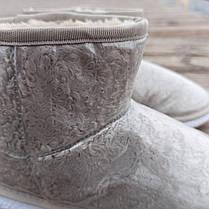 Бежеві білі короткі уггі низькі дутики жіночі непромокальні силіконові для дощу, фото 2