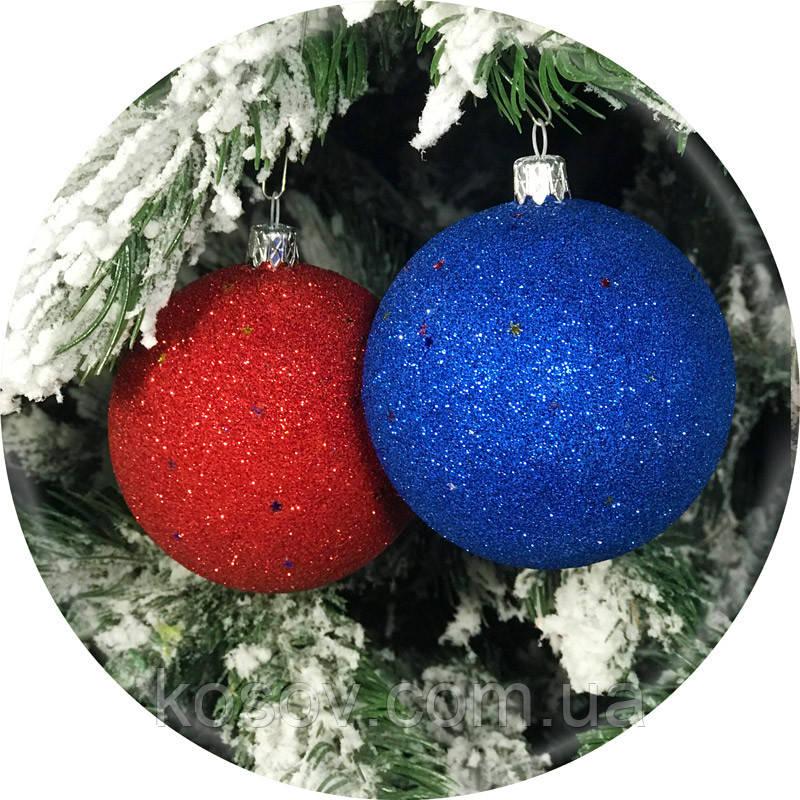 Новогодний елочный шар «Радуга» (80мм)