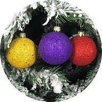 Новогодний елочный шар «Радуга» (60мм)