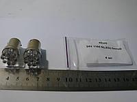 Светодиодная (LED) лампочка с цоколем 1156-P21W/PY21W